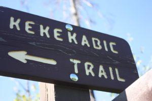 Kekekabic Trail